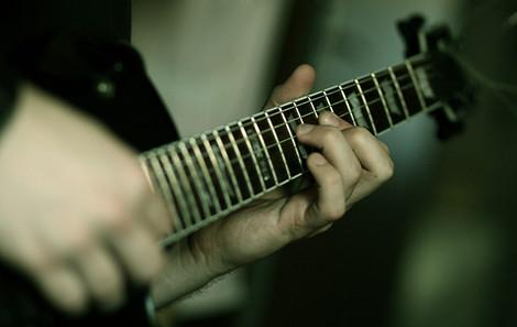 Gitarrenkurse